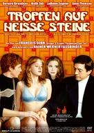 Gouttes d'eau sur pierres brûlantes - German DVD cover (xs thumbnail)