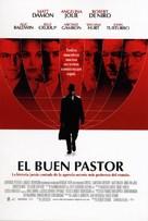 The Good Shepherd - Spanish Movie Poster (xs thumbnail)