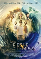A Wrinkle in Time - Italian Movie Poster (xs thumbnail)