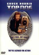 Top Dog - DVD cover (xs thumbnail)