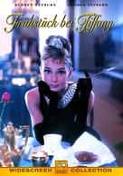 Breakfast at Tiffany's - German DVD cover (xs thumbnail)