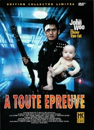 Lat sau san taam - French DVD cover (xs thumbnail)