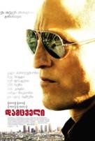 Rampart - Georgian Movie Poster (xs thumbnail)