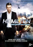 Hamilton - I nationens intresse - French DVD movie cover (xs thumbnail)