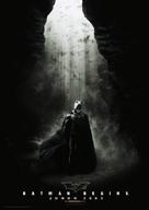 Batman Begins - Brazilian Movie Poster (xs thumbnail)