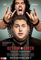 Get Him to the Greek - Australian Movie Poster (xs thumbnail)