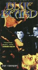 Bluebeard - VHS movie cover (xs thumbnail)