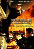 War - Brazilian Movie Cover (xs thumbnail)