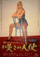 The Blue Angel - Japanese Movie Poster (xs thumbnail)