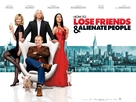 How to Lose Friends & Alienate People - Movie Poster (xs thumbnail)