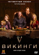 """Vikings"" - Russian Movie Cover (xs thumbnail)"