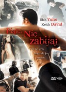 The Fifth Commandment - Polish Movie Cover (xs thumbnail)