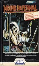 Hell Night - Spanish VHS movie cover (xs thumbnail)