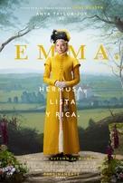 Emma - Spanish Movie Poster (xs thumbnail)