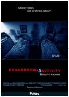 Paranormal Activity 3 - Slovak Movie Poster (xs thumbnail)