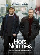 Hors normes - French Movie Poster (xs thumbnail)