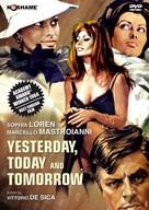 Ieri, oggi, domani - DVD cover (xs thumbnail)