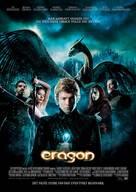 Eragon - Norwegian Movie Poster (xs thumbnail)