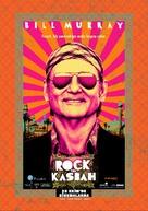 Rock the Kasbah - Turkish Movie Poster (xs thumbnail)