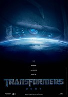 Transformers - German Movie Poster (xs thumbnail)
