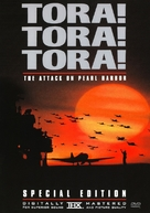 Tora! Tora! Tora! - Movie Cover (xs thumbnail)