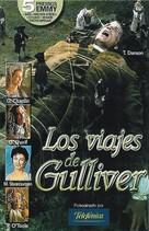 Gulliver's Travels - Spanish poster (xs thumbnail)