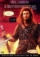 Braveheart - Hungarian Movie Poster (xs thumbnail)