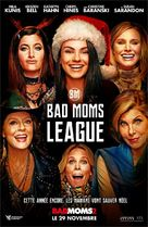 A Bad Moms Christmas - French Movie Poster (xs thumbnail)