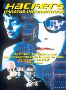 Hackers - Spanish Movie Cover (xs thumbnail)