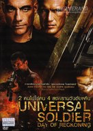 Universal Soldier: Day of Reckoning - Thai DVD cover (xs thumbnail)
