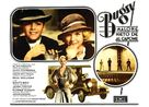Bugsy Malone - Spanish Movie Poster (xs thumbnail)