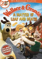Wallace and Gromit in 'A Matter of Loaf and Death' - DVD movie cover (xs thumbnail)