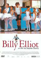 Billy Elliot - French DVD movie cover (xs thumbnail)