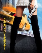 Taxi - Japanese Movie Poster (xs thumbnail)