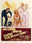 How to Murder Your Wife - French Movie Poster (xs thumbnail)