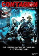 Paragraf 78, Punkt 1 - French DVD movie cover (xs thumbnail)