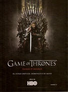 """Game of Thrones"" - Argentinian Movie Poster (xs thumbnail)"