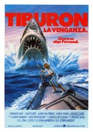 Jaws: The Revenge - Spanish Movie Poster (xs thumbnail)