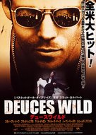 Deuces Wild - Japanese Movie Poster (xs thumbnail)