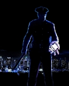 Maniac Cop - Key art (xs thumbnail)
