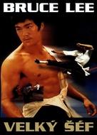 Tang shan da xiong - Czech Movie Cover (xs thumbnail)