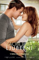 The Vow - Slovenian Movie Poster (xs thumbnail)