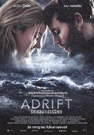 Adrift - Thai Movie Poster (xs thumbnail)