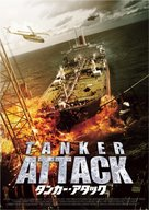 Tanker 'Tango' - Japanese Movie Cover (xs thumbnail)