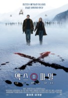 The X Files: I Want to Believe - South Korean Movie Poster (xs thumbnail)