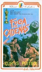 The Defiant Ones - Argentinian VHS cover (xs thumbnail)