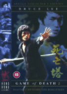 Si wang ta - British Movie Cover (xs thumbnail)