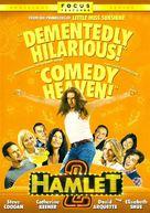 Hamlet 2 - DVD movie cover (xs thumbnail)