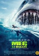 The Meg - Hungarian Movie Poster (xs thumbnail)