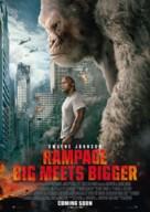 Rampage - German Movie Poster (xs thumbnail)